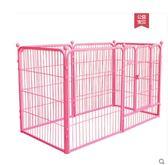 寵物柵欄小型中型犬l大型犬狗狗圍欄室內隔離兔子泰迪金毛狗籠子wy