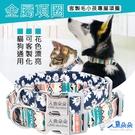 寵物項圈免費刻字客製化 金屬防走失項圈 姓名電話 貓咪狗狗皆可使用 寵物項圈 客製化