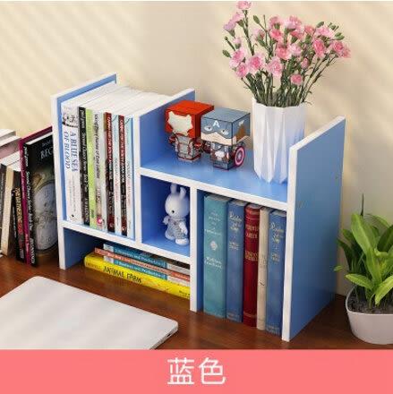 桌面小書架簡易桌上置物架簡約現代學生書櫃兒童書桌辦公桌收納架6(首圖款)