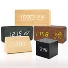 鬧鐘 創意日式木質鬧鐘簡約復古超靜音LED數字夜光學生床頭多功能時鐘 全館免運
