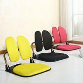 折疊和室椅背靠椅懶人沙發學生宿舍榻榻米椅子飄窗鐵藝床上椅凳子WY 全館免運折上折