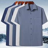 襯衫男 夏季爸爸襯衫短袖上衣中老年人夏裝爺爺半袖襯衣寬鬆60-70-80歲 裝飾界 免運
