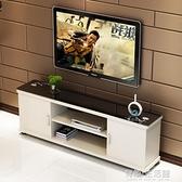 電視櫃茶幾組合現代簡約小戶型迷你客廳簡易鋼化玻璃臥室電視機櫃AQ 有緣生活館
