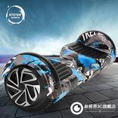 兩輪體感電動扭扭車成人智能漂移思維代步車兒童雙輪平衡車