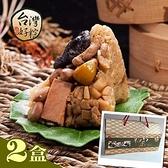 【南紡購物中心】預購《台灣好粽》素素如意粽(170g×5入×2盒)