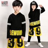 兒童街舞服裝表演服男童嘻哈衣服連帽潮 LQ1601『科炫3C』