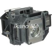 【EPSON】ELPLP66 OEM副廠投影機燈泡 for  EPSON MovieMate 85HD