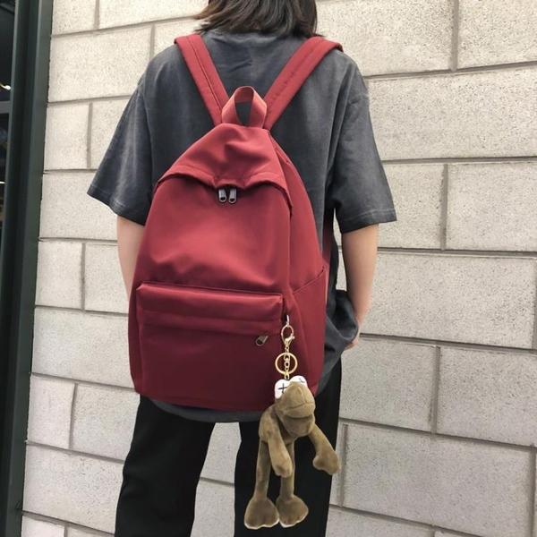 女款書包 雙肩包女新款 時尚書包女正韓高中【88折免運】