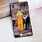 [機殼喵喵] SONY Xperia M4 Aqua Dual E2363 手機殼 外殼 客製化 水印工藝 WZ028 kobe