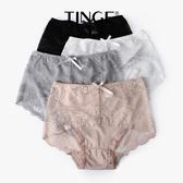 3條性感內褲女蕾絲 純棉襠無痕中高腰超薄大碼女士收腹三角褲頭