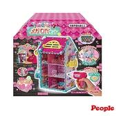 正版 People 知育系列 歡樂螺絲DIY系列-夢幻小屋 嬰幼兒玩具 COCOS AN1000