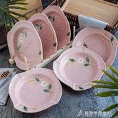 陶瓷盤子菜盤無鉛家用碟子陶瓷餐具4個裝可微波爐餐具創意盤套裝   酷斯特數位3C