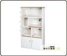 {{ 海中天休閒傢俱廣場 }} B-34 環保塑鋼 電器櫃系列 909-08 二門五空電器櫃