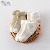 襪子 嬰兒襪子春秋加厚秋冬毛巾襪男女童棉襪寶寶襪兒童長筒襪-米蘭街頭