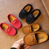 小寶寶鞋女兒童公主鞋男1-3歲休閒鞋子男童鞋軟底春秋單鞋豆豆鞋2-Ifashion