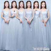 伴娘服2017新款韓版長款姐妹團伴娘裙伴娘禮服連身裙冬季晚禮服女