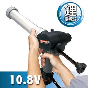 10.8V 600ml雙鋰電可變速矽膠槍 電動矽利康槍 充電矽力康槍 充電矽膠槍 充電施工槍