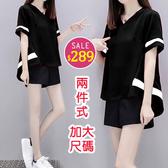 BOBO小中大尺碼【2007】寬版V領兩件式黑白短袖套裝 共2色 現貨