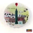 【收藏天地】台灣紀念品*開瓶器冰箱貼-台北,我的城市 /小物 送禮 文創 風景 觀光  禮品
