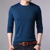 男士長袖T恤圓領含羊毛青年薄款針織衫春秋修身打底衫男潮流毛衣 潮流衣舍
