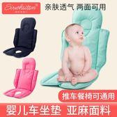 嬰兒車手推車坐墊棉墊四季通用兒童加厚棉質寶寶餐椅靠墊配件春夏【全館免運八八折鉅惠】