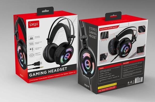 Switch/XBOXone/PS4手機頭戴式帶麥游戲耳機聽聲辨位吃雞PG-R008