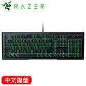 Razer 雷蛇 Ornata 機械薄膜鍵盤 中文