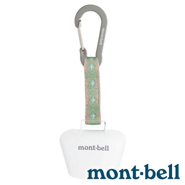【mont-bell】TREKKING BELL SQUARE牟鈴鉤環『WT 白』1124847 登山 健行 熊鈴 鈴噹 掛件 鑰匙圈