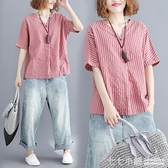 文藝大碼女裝2021夏季新款減齡寬鬆棉麻條紋短袖襯衣百搭V領上衣