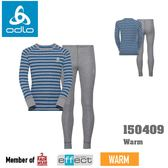【速捷戶外】瑞士ODLO 150409 warm 兒童機能銀纖維長效保暖衣褲組 灰藍條紋 (灰麻灰 能量藍條紋)