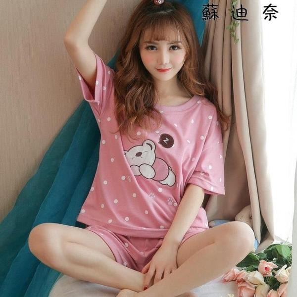 棉質睡衣 睡衣女短袖短褲 棉質兩件套家居服