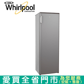 Whirlpool惠而浦193L直立式冰櫃WUFA930S(預購)含配送+安裝【愛買】
