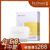 【Dr.Douxi 朵璽旗艦店】卵殼精萃乳霜皂100g 美美皂