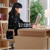 讀書架 實木閱讀架床上看書架誦經架字帖架臨帖架ipad支架 卡菲婭