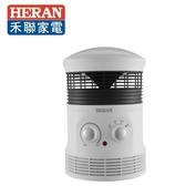 【HERAN禾聯】360°電熱絲電暖器 純淨白《135M5W-HPH》環狀出風 兩檔功率控溫