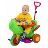 親親 摩托車三輪車 TR-07A【德芳保健藥妝】兒童學步車.滑步車.玩具車.碰碰車.助步車