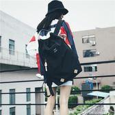 日本超大容量手提尼龍旅行包輕便運動健身背包男女短途旅游雙肩包 免運 生活主義