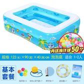 諾澳嬰兒童充氣游泳池家庭超大型海洋球池加厚家用大號成人戲水池【滿一元免運】JY