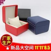高檔手錶盒子 PU皮錶盒禮品盒包裝盒單個手鐲鏈展示盒 手錶收納盒【快速出貨】
