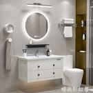 北歐智慧浴室櫃洗臉洗手盆櫃組合衛生間洗漱台掛牆式圓鏡櫃面盆池MBS「時尚彩紅屋」