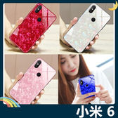 Xiaomi 小米手機 6 仙女貝殼保護套 軟殼 玻璃鑽石紋 閃亮漸層 防刮全包款 手機套 手機殼