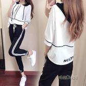 2018夏新款韓版短袖休閒寬鬆運動套裝九分褲顯瘦衛衣兩件套女裝潮「時尚彩虹屋」