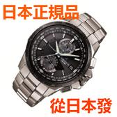 免運費 日本正規貨 CASIO OCEANUS 太陽能無線電鐘 男士手錶 OCW-T1010-1AJF
