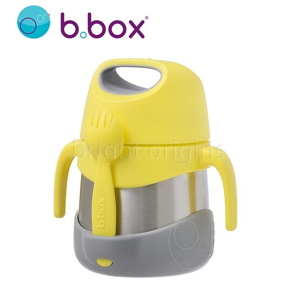 澳洲 b.box 不鏽鋼燜燒罐(檸檬黃)