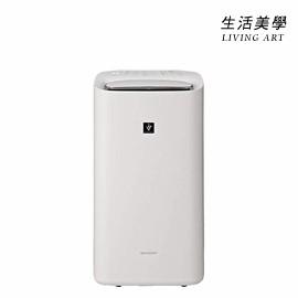 夏普 SHARP【KI-ND50】除加濕空氣清淨機 適用10坪 PM2.5 衣類乾燥 抗菌 花粉抑制 負離子 2021年式