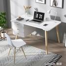 書桌簡約家用電腦桌臺式辦公桌學生臥室小型簡易寫字學習桌小桌子 樂活生活館