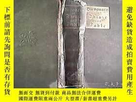 二手書博民逛書店DICTIONARY罕見OF PHRASE AND FABLE(