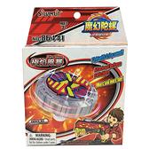 魔幻陀螺聚能引擎-極焰風暴