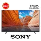 含基本安裝 SONY 索尼 KM-43X80J 43吋 聯網平面液晶顯示器 4K HDR 公司貨