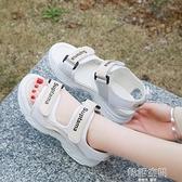 網紅涼鞋女仙女風2021新款羅馬學生百搭運動厚底平底鞋時尚ins潮